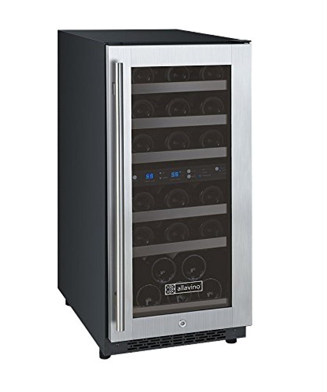 Allavino VSWR30-2SSRN - 30 Bottle Dual-Zone Wine Refrigerator - Towel Bar Handle
