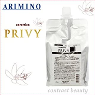 【X4個セット】 アリミノ ケアトリコ プリヴィ ジェントルウォッシュ PRO 1000ml 詰替え用