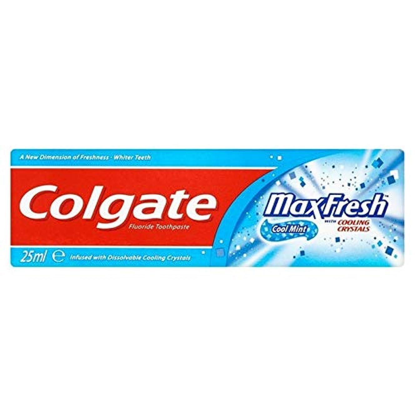 パパ裂け目知る[Colgate ] コルゲートの歯磨き粉最大の新鮮な青25ミリリットル - Colgate Toothpaste Max Fresh Blue 25ml [並行輸入品]