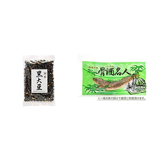 [2点セット] 国産 黒大豆(140g)・骨酒名人(一尾)