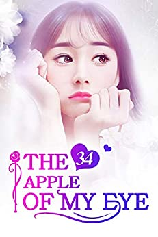 The Apple of My Eye 34: You Better Pray (The Apple of My Eye Series) by [Mobo Reader, Rabbit Rabbit, Ludmila Lyu]