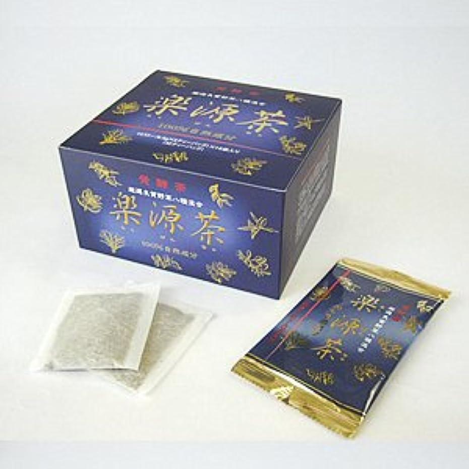 賢い骨の折れる変装テンペ菌発酵 大都 楽源茶 ティーバッグタイプ 32包