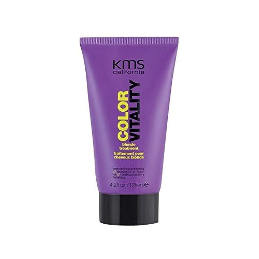手段添付新鮮なKms California Colorvitality Blonde Treatment (125ml) (Pack of 6) - カリフォルニア金髪処理(125ミリリットル) x6 [並行輸入品]