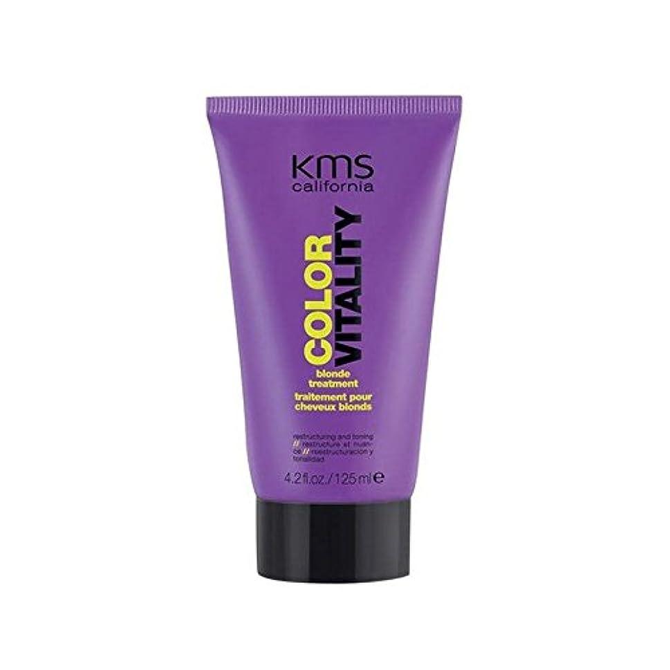 プラグ転倒住所カリフォルニア金髪処理(125ミリリットル) x4 - Kms California Colorvitality Blonde Treatment (125ml) (Pack of 4) [並行輸入品]