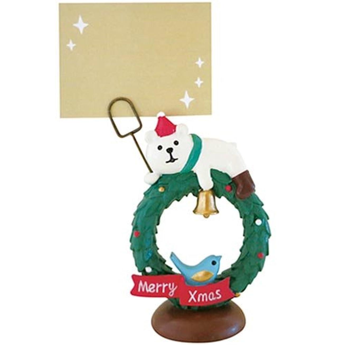 デコレ(decole)コンコンブル(concombre) クリスマスのあいさつカードスタンド:しろくま