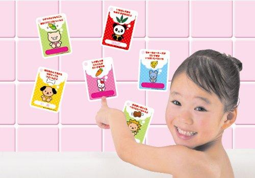 Bathing card Hello Kitty / animal (japan import)