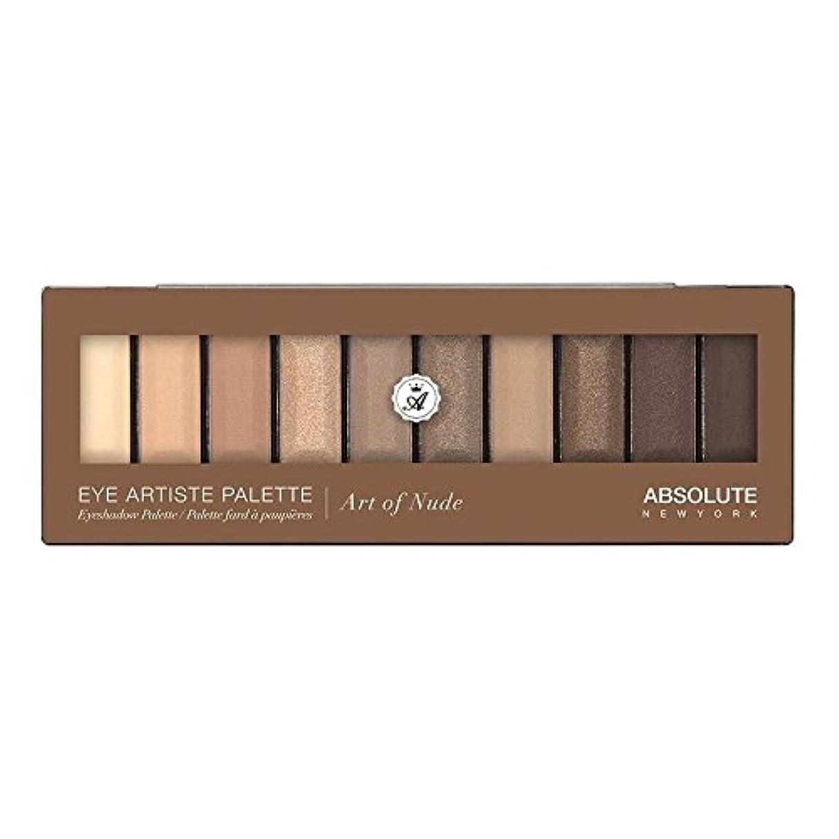 一般化する火星主導権(3 Pack) ABSOLUTE Eye Artiste Palette - Art Of Nude (並行輸入品)