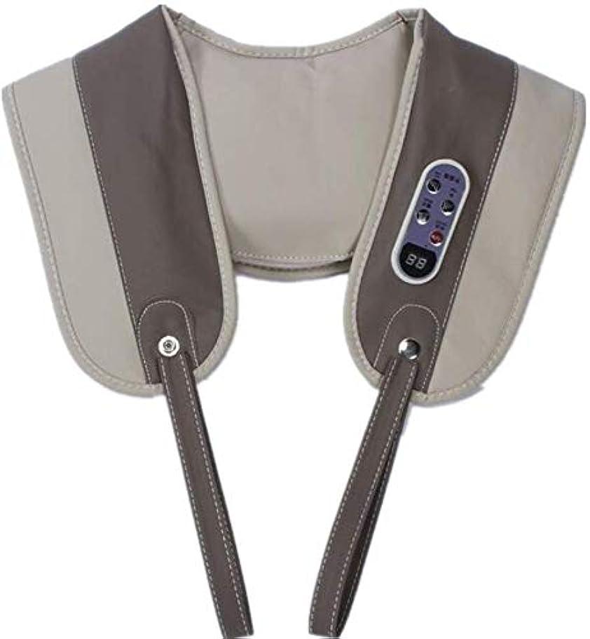 ブルゴーニュそれぞれ避難一般目的ストレス解消肩こりマッサージ指圧マッサージ器関節痛マッサージ器スマート