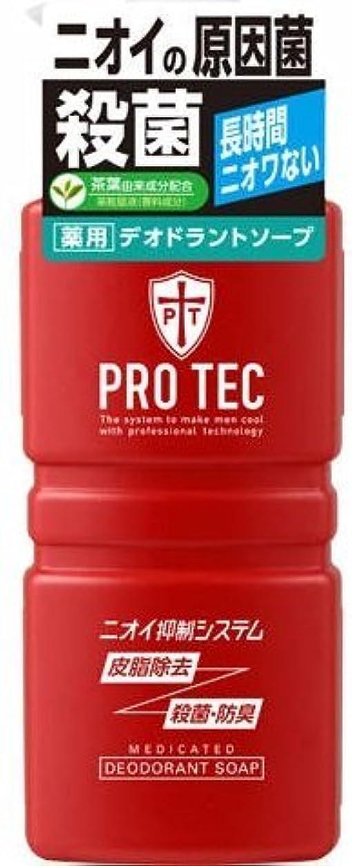 思春期の葉の前でPRO TEC デオドラントソープ ポンプ × 10個セット