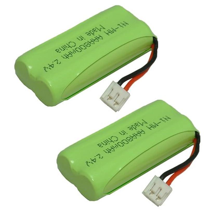 姿勢未接続故国【掘出】 2個セット Pioneer パイオニア TF-BT20 互換 コードレス 子機用 ニッケル水素充電池 J021C