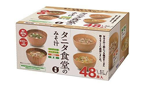 マルコメ タニタ食堂監修のみそ汁 減塩 即席味噌汁 塩分 40%カット 48食