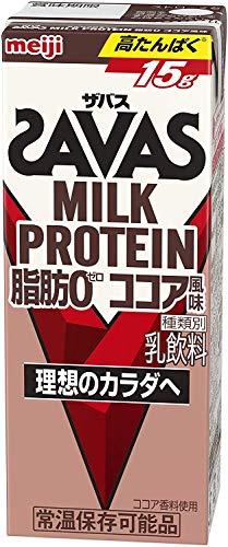 明治 ザバス ミルクプロテイン 脂肪 0 ココア風味 200ml×24本/3ケース