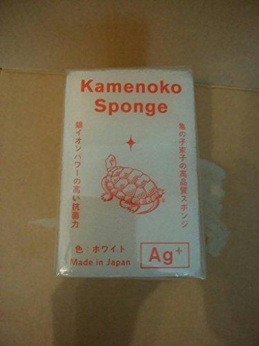 亀の子スポンジ 食器洗い ホワイト 3個セット