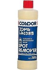 山崎産業 清掃用品 コンドル しみとり 水性