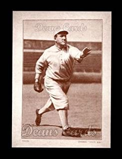 1910 Plow Boy Tobacco Reprint # 40 Irv Young Chicago White Sox (Baseball Card) Dean's Cards 8 - NM/MT White Sox