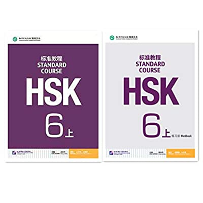 hsk 6, End of 'Related searches' list