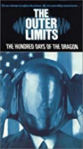 outer limits 100 days of the dragon