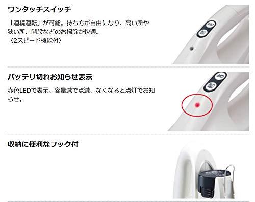 マキタ(Makita)充電式クリーナ7.2Vバッテリ・充電器付CL072DSH
