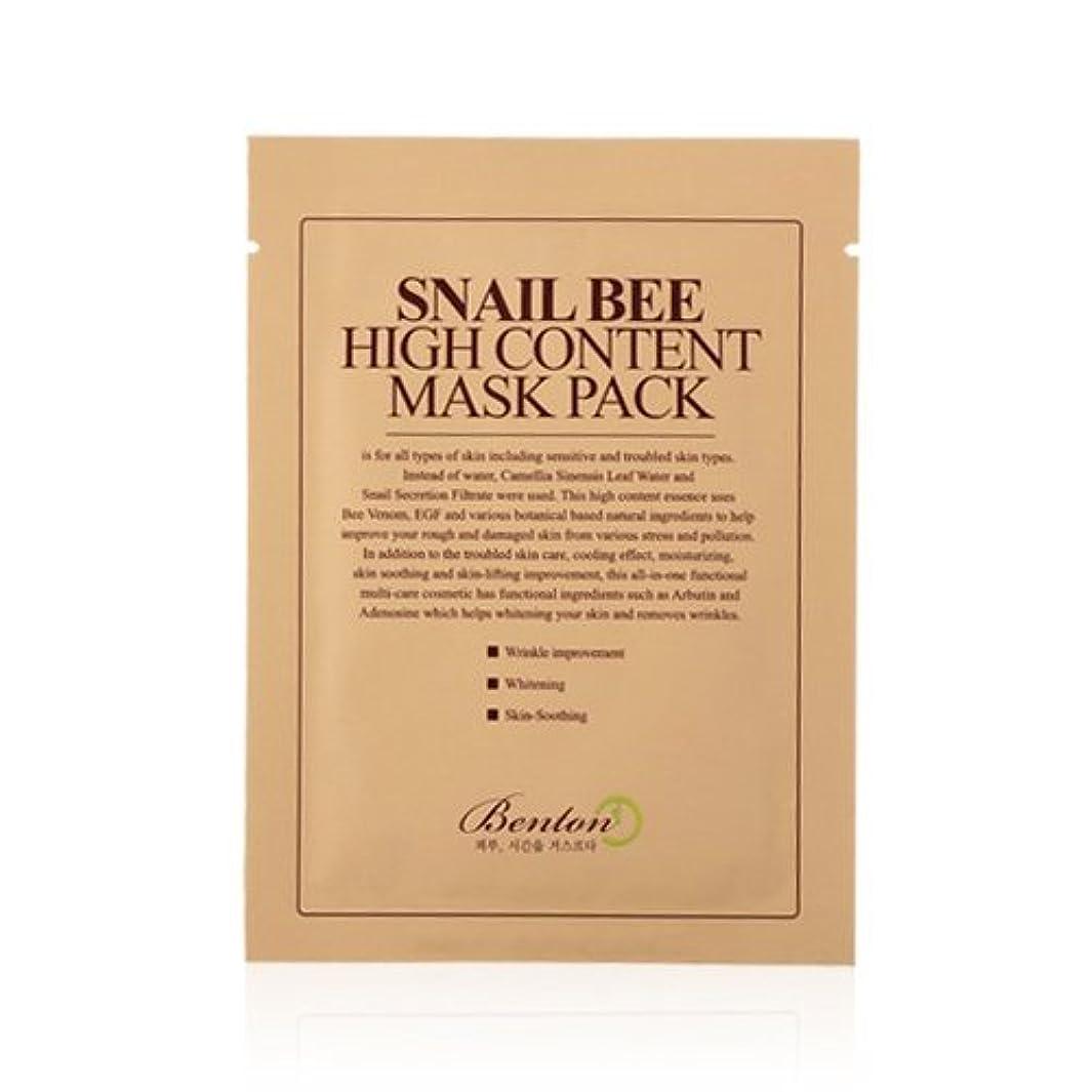 定規滅びる裕福なBENTON Snail Bee High Content Mask Pack (並行輸入品)
