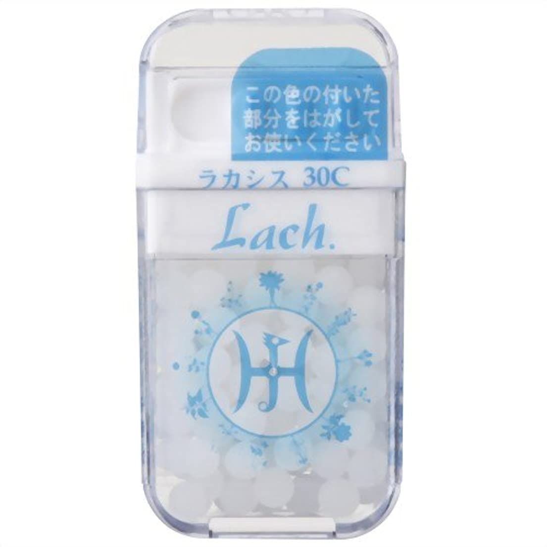 金額遠いまっすぐにするホメオパシージャパンレメディー Lach.  ラカシス  30C (大ビン)