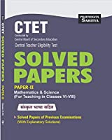 CTET MATH & SCIENCE SOLVED PAPERS ...Eng Edn.