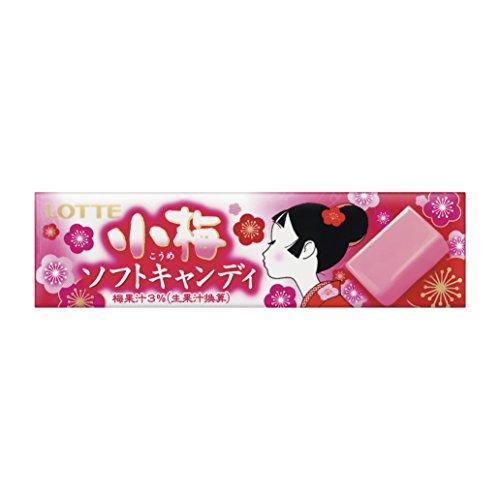 ロッテ 小梅ソフトキャンディ 10粒×10個