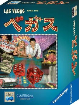 ベガス (Las Vegas) 日本語箱 ボードゲーム