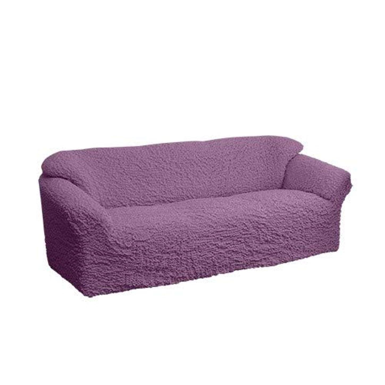 スイング転送想起フィット式ソファーカバー 3人掛け 肘付き 3人掛用ソファカバー パープル