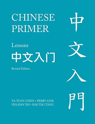 Ch`en, T: Chinese Primer, Volumes 1-3 (Pinyin) - Revised Edi: Revised Edition (Princeton Language Program: Modern Chinese)