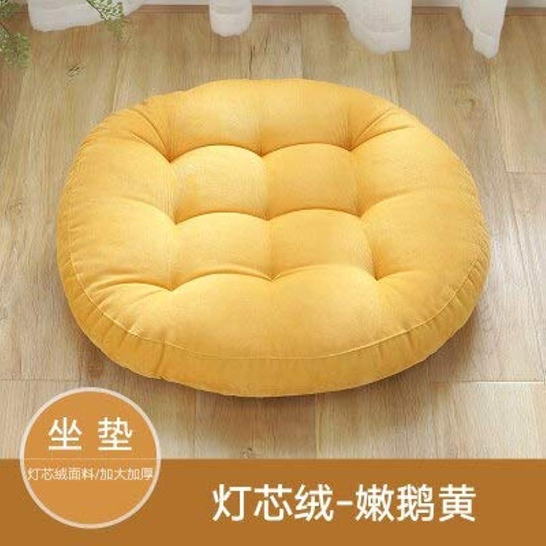 啓示架空のバケットLIFE ラウンド厚い椅子のクッションフロアマットレスシートパッドソフトホームオフィスチェアクッションマットソフトスロー枕最高品質の床クッション クッション 椅子