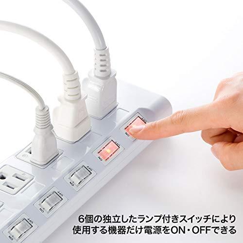 『サンワサプライ 節電タップ 3P 6個口 2m TAP-S23』の4枚目の画像