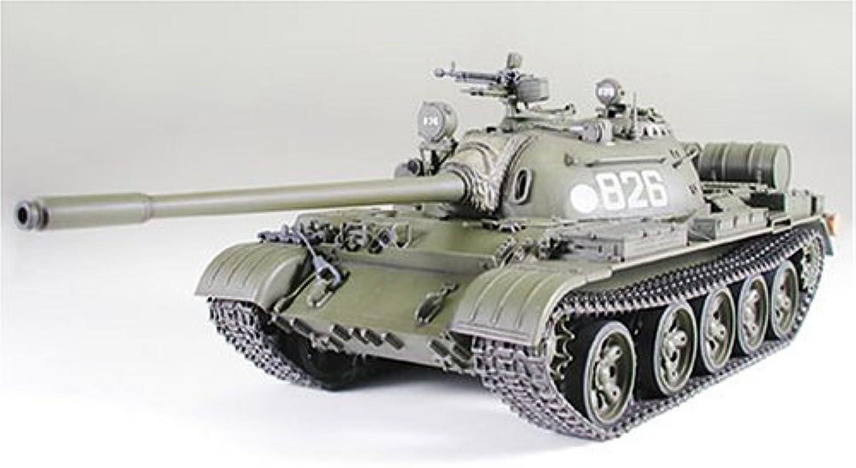 Tamiya 35257  Russ. Tank T 55