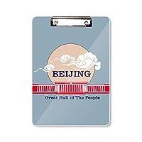 中国北京大ホール フラットヘッドフォルダーライティングパッドテストA4