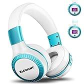 ELEGIANT Bluetoothヘッドフォン ヘッドセット マイク/FMラジオ/TFカード 高音質 折り畳み式 有線無線兼用