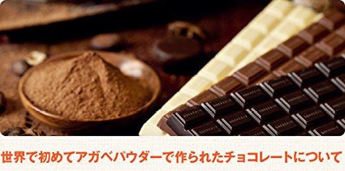 有機チョコレートダークカカオ100%70g