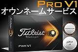 Titleist(タイトリスト) 2021年 PRO V1 Wナンバー ゴルフボール 【オウンネーム自由(無料)片面:黒/ゴシック斜体】 1DZ(12個入り) ボール本体カラー:ホワイト