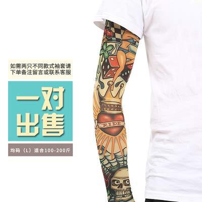 JinRui-Sport Tattoo Sleeve Flower Arm Tattoo Tattoo, L, Schokolade 35 2 Stück
