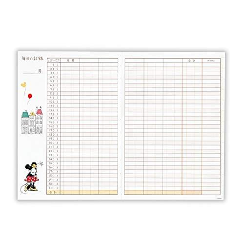 日本ホールマーク家計簿おすましミニー689339