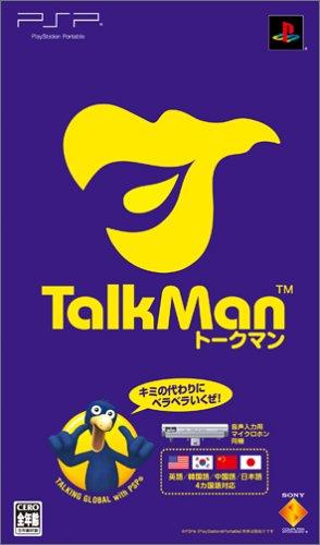 Talkman (japan import)