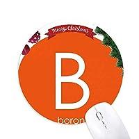 元素元素周期表 クリスマスツリーの滑り止めゴム形のマウスパッド