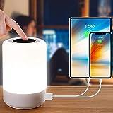 Amouhom LED Nachttischlampe Baby Kinder Nachtleuchte 4 Fast Charger USB-Anschluss Stimmungslicht mit Dimmen Warmweißes Licht 13 Farben RGB Tischlampe für Schlafzimmer Wohnzimmer Büro Flure