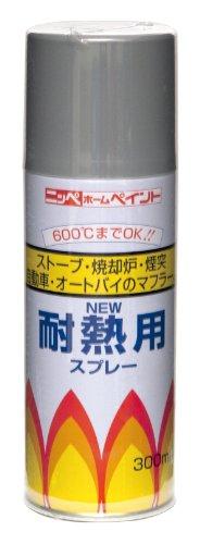 耐熱用スプレー 300ml シルバー