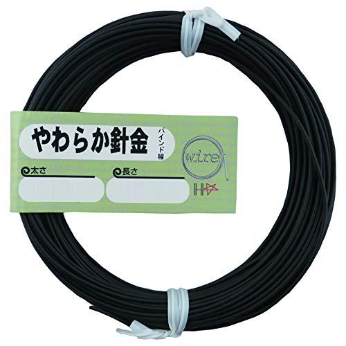 ダイドーハント (DAIDOHANT) 針金 [バインド線] やわらか針金 ブラック (黒) [ 鉄・PVC被膜] [太さ] #14 (2.0 mm) x [長さ] 20m 10155962