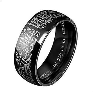 رجل التيتانيوم خاتم خاتم مجوهرات الإسلامية مع الشهادة باللغة العربية الحجم 10