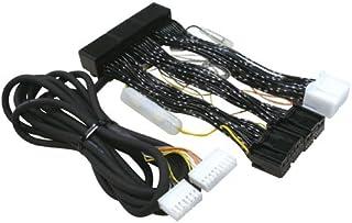 データシステム ( Data System ) エアサスコントローラー専用ハーネス H-087E