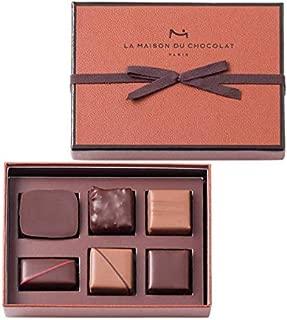 メゾンデュショコラ LA MAISON DU CHOCOLAT アタンション 6粒入り メゾンドショコラ チョコレート バレンタイン バレンタインデー ホワイトデー 贈答 ギフト