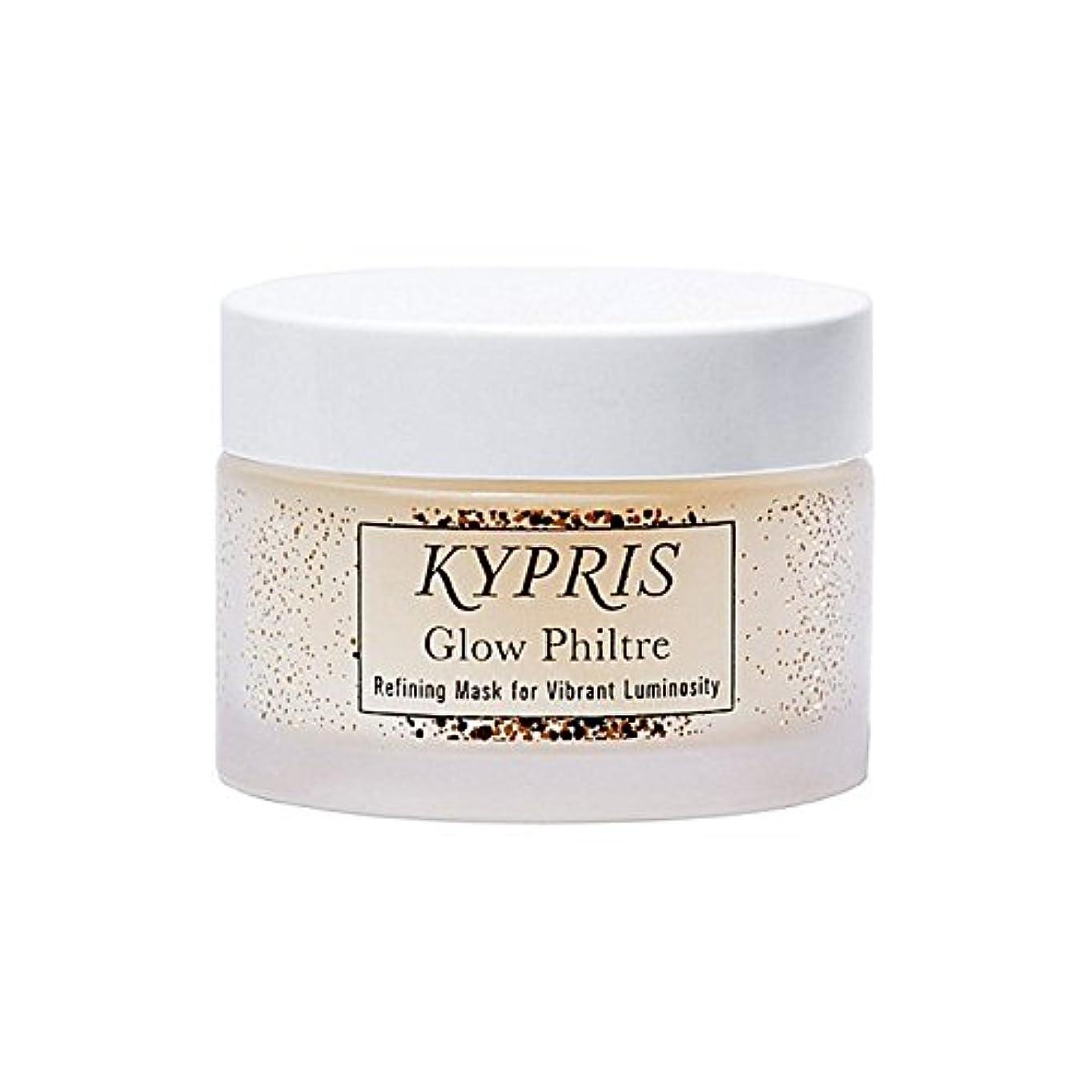 通路ぼかし木材グローマスク x2 - Kypris Glow Philtre Mask (Pack of 2) [並行輸入品]