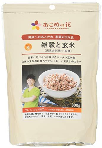 おこめの花 雑穀と玄米 300g ×5袋