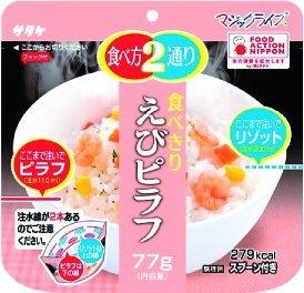 5年保存マジックライス「エビピラフ」×50袋入 /アルファ米/長期保存米/非常食・保存食/50食/リゾット・洋風