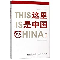 This is China()